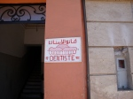 'Dentiste' Sign. Marrakesh, Morocco