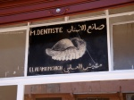 'Dentiste' Street Sign. Marrakesh