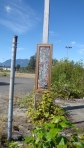 Roadside Framed Art. Vancouver