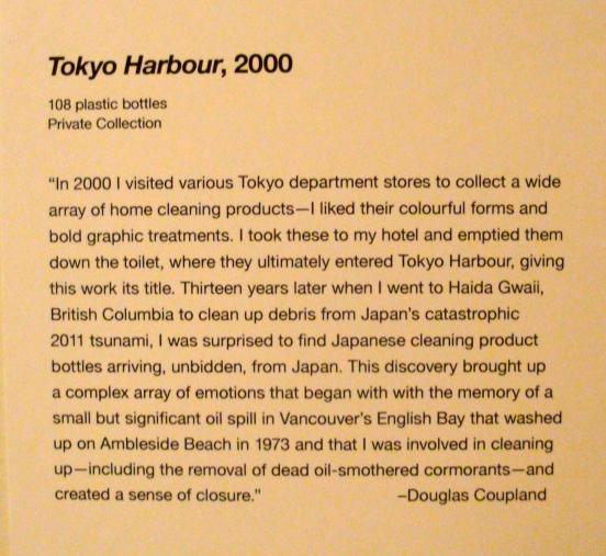 Tokyo Harbour description